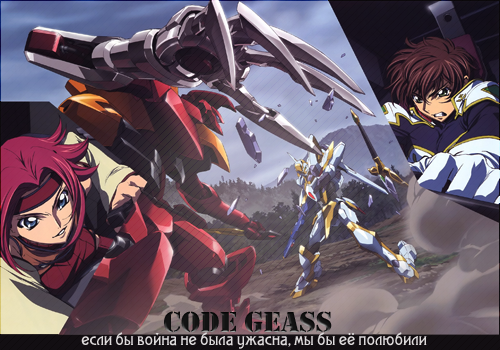 http://codegeass.ru/files/0010/8b/e4/18345.png